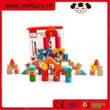 Eco-friendly interesting kids toy building block wholesale