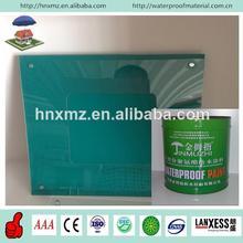 Single component water based polyurethane waterproof bituminous coating