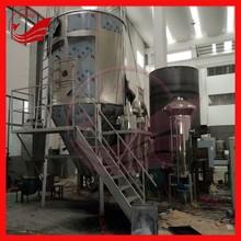 Industry AMS-LPG300 spray dryer/ LPG high speed milk powder spray dryer