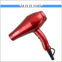 MHD infrared ionic wireless hair dryer