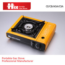 Best sale portable good quality magic gas cooker