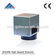 HOT SALE JD2206 galvo scanner for laser makring/engraving application 20W 50W laser tube