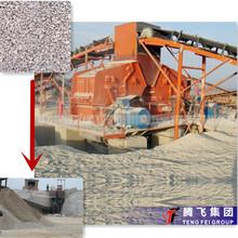 Durable Impact Liner China Impact Crusher