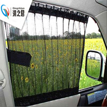 2Pcs/set New Black Mesh Fabric Car Auto 60L Window Curtain Sunshade Set UV Protection Side Window Curtain 60cm