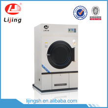 LJ Professional commercial dryers for laundry