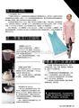 Estilo de vida de revistas en China
