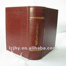 KJV(The King James Version)BIBLE PRINTING