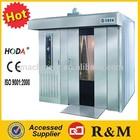 HODA Commercial Kitchen Rotary Oven Bakery Equipment china