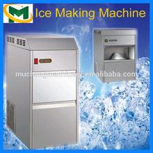 mini lab ice making machine