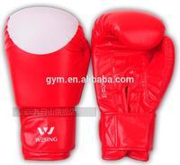 Wesing brand molding polyurethane foam liner boxing gloves fighting gloves Sanda gloves