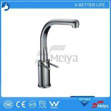 2012 Hot Kitchen Sensor Kitchen Faucet,Double Handle Kitchen Faucets