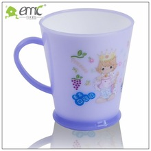 plastic drinking water cup