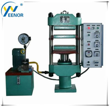 rubber curing machine/second hand rubber press machine/rubber tire vulcanizing machine