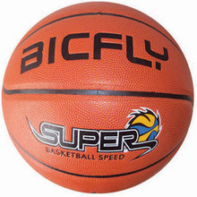 size 7 PU laminated basketball