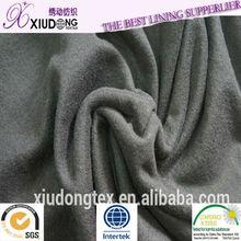 wool lining fabric