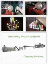 Dog chewing food machinery TradeManager:cn1510969003 Skype:hongzhen.yang2 Mobile:+86 15562508596