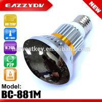 MIRROR Face Hidden Bulb WiFi/AP HD720P P2P IP Network Camera INVISIBLE light to human eye at night