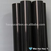 Hot Sale Advertising Racks,Display Racks of High Strength Carbon Fiber