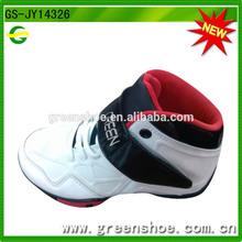Wholesale Children Cheap Basketball Shoes
