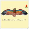 beautiful bird kite , traditional kite , easy fly , old style owl kite