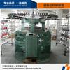 Double Single Jersey Circular Knitting Machine Supplier
