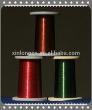2014 hot sale fan used enamel cover wire,enamelized wire copper