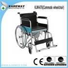 Patients used toilet commode chair wheelchair