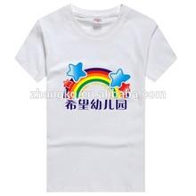 Uniform t shirts,customed t shirts for students,school tee shirts design