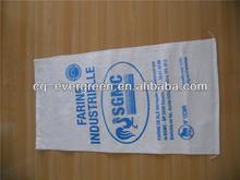 OEM printed pp woven bag by virgin pp, polypropylene woven bag for corn, grain, rice, seed