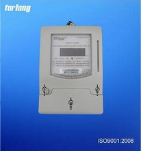 Single or three phase prepaid electric energy meter