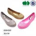 hafif rahat bayanlar göbek rahat ayakkabı