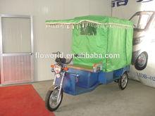 24tubes Controller/e rickshaw/ battery powered auto rickshaw for passengers