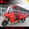 cargo ice tricycle/ body recumbent trike/chopper trikes