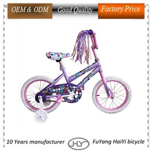 mountain bike children bicycle for 8-10 years old bicycle bike