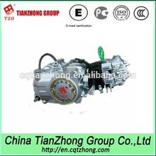 Barato ciclomotores Kick 70cc / partida elétrica motor para venda