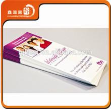 XHFJ-B-AB1 folded leaflet film lamination elegant booklet printing