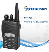 high output bluetooth nf-688plus with bluetooth