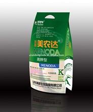 plant slow release water soluable micronutrients fertilizer