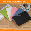 stand flip leather cases for ipad air solar charger leather for ipad 5 case