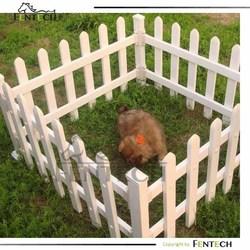 High quality cheap samll/large dog fences factory