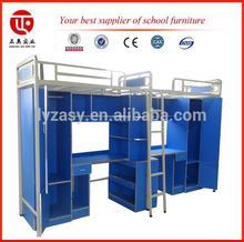 hot selling bunk school bed