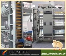 Hot sale chicken breeding cage