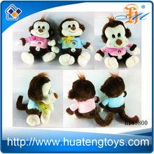 Wholesale children plush monkey names for kids for 2014 cute plush monkey H145800