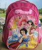 elementary student school bag Wholesale Made In China
