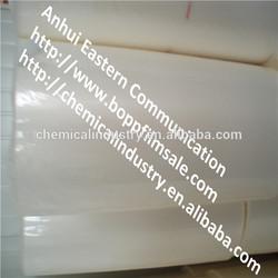 Polypropylene Thermal Lamination Film glossy type 27MIC