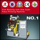 CE certificate PE Plastic Film Packing Extruder one Color Printing Machinery