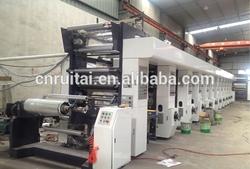 Professional Four Colour Plastic Bag Printing Machine