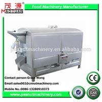 Hot sale soybean roaster /rotary drum roasting machine(soya bean,peanut,almond,cashew nut)