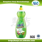 2015 New Arrival High quality Environmental OEM Doypack Laundry Detergent ,Economic Clothes Washing Liquid
