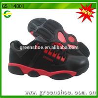 Fashion Design Black Basketball Shox